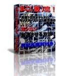 monstertoku11.jpg